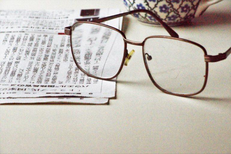手術後の眼鏡依存度を低減